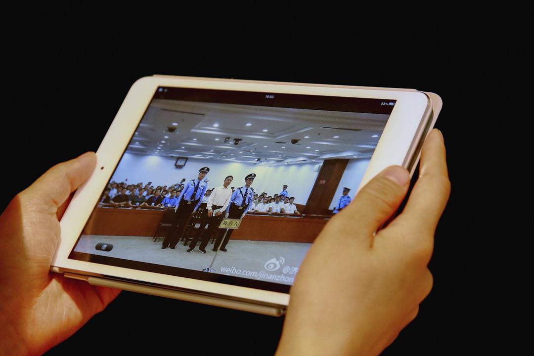 2013年9月22日,薄熙來於濟南市中級人民法院被判終身監禁。
