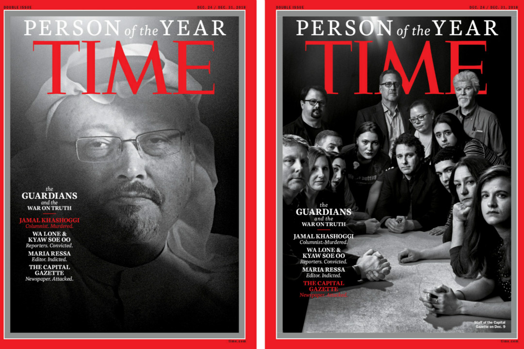 2018年12月11日,美國《時代》雜誌將全球多名遭遇殺害和監禁的記者評為年度風雲人物。 攝:Imagine China