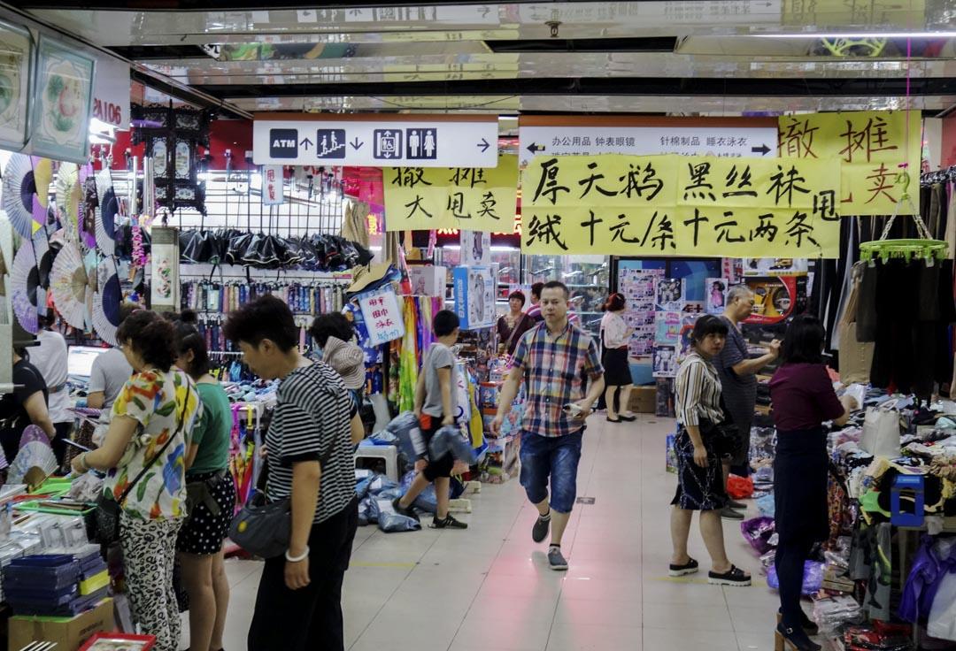 2017年8月31日,萬通市場關閉。