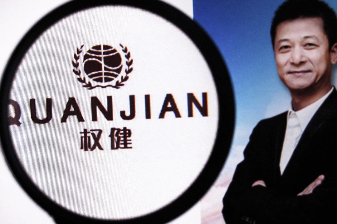 微博「丁香醫生」發表一篇題為「百億保健帝國權健,和它陰影下的中國家庭」的文章,踢爆中國自然醫學集團「權健」誇大其醫療產品、療程之效用。 攝:Imagine China