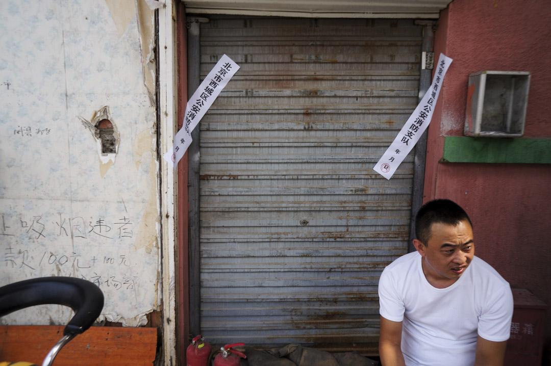 2017年7月31日,北京眾合動物園服裝批發市場張貼消防封條。