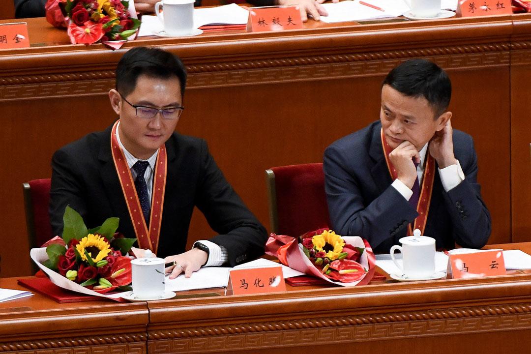 2018年12月18日,馬化騰與馬雲獲邀出席慶祝改革開放四十週年大會。