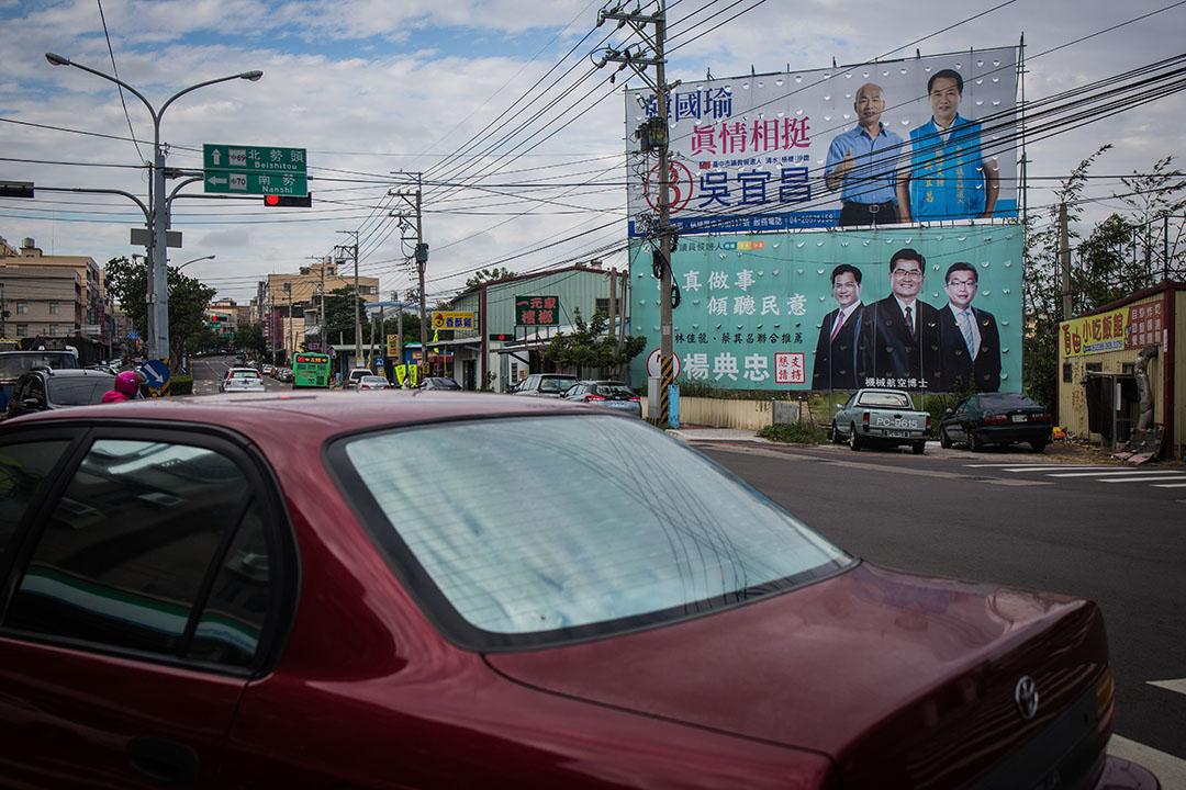 台中市印有韓國瑜的競選廣告。