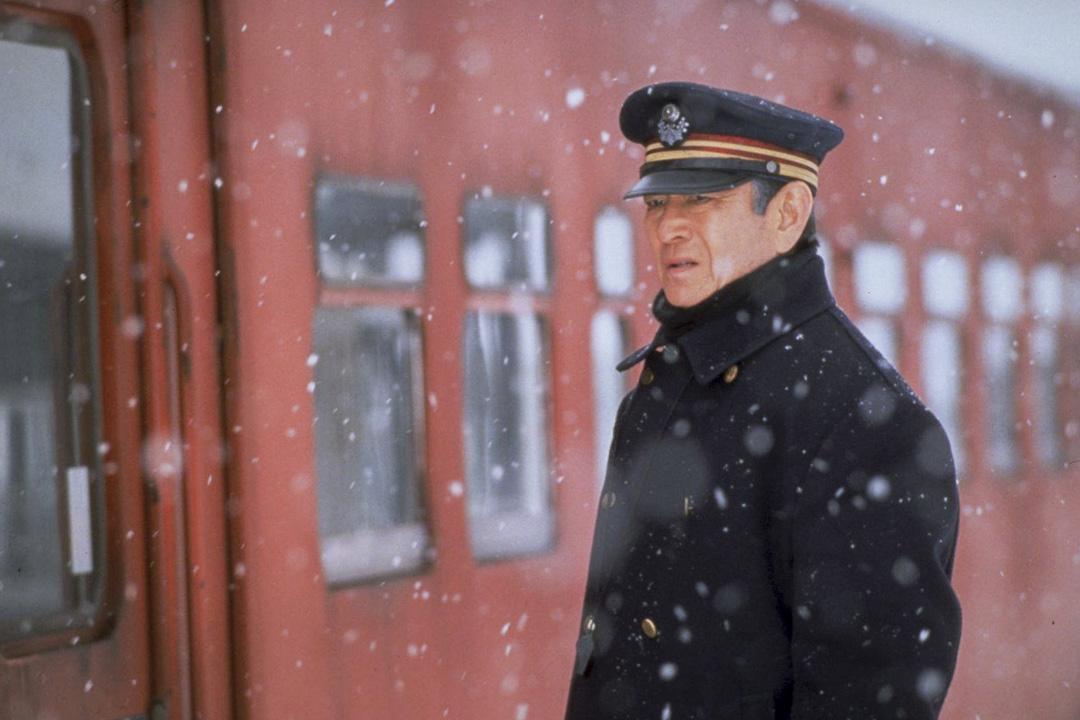 《鐵道員》電影劇照。