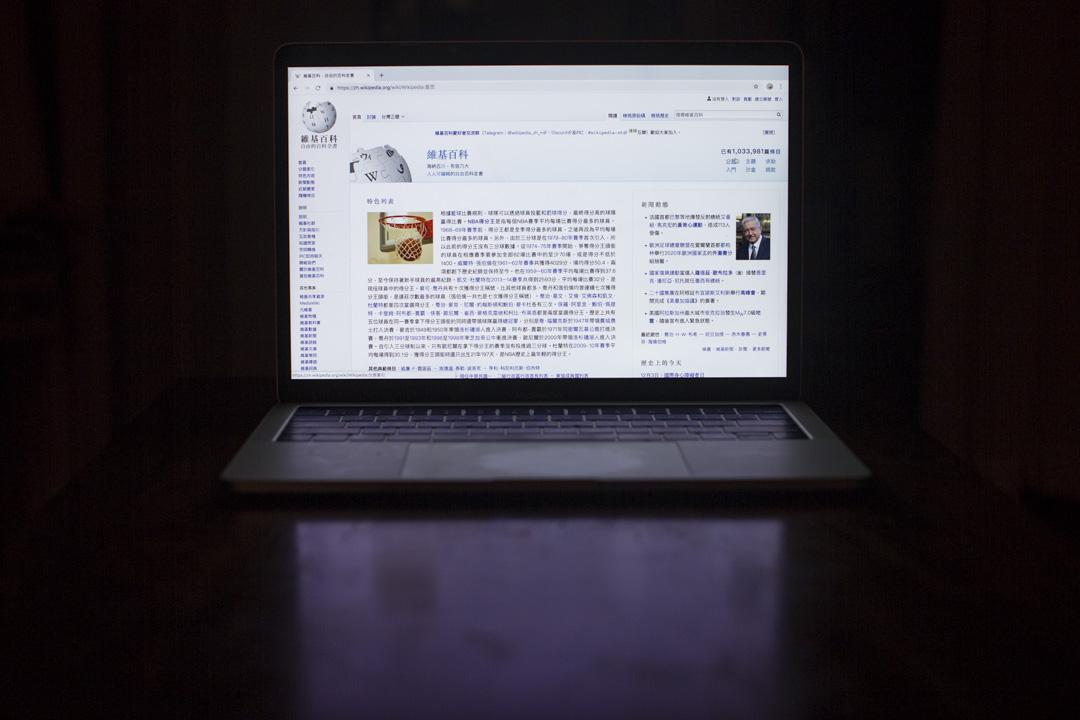 目前中文維基百科的條目數量為102萬條,在所有語言中排第14位,而第一名的英語條目數已經超過550萬。