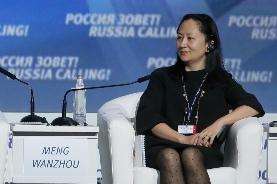 2014年10月2日,俄羅斯莫斯科,華為 CFO 孟晚舟出席 VTB 資本「俄羅斯在召喚」投資論壇。 攝:Imagine China