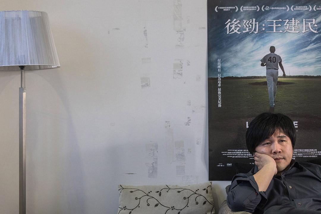 這部紀錄片拍攝歷時三年多時間,陳惟揚跟王建民跑了美國20多個城市,征戰整個美國本土。