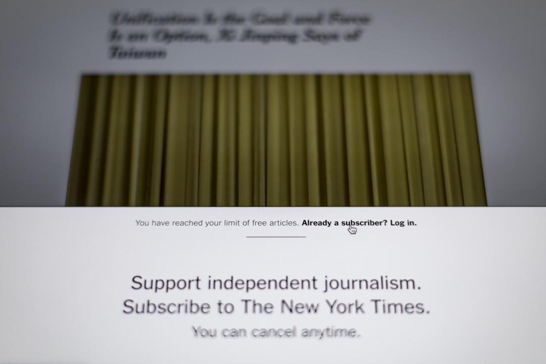 為了緩解囊中羞澀的窘境,今年,多家知名媒體紛紛推出付費訂閲。可惜的是,這個看上去一拍即合的解決方案,並不完美。一方面,高高建起的付費牆對於媒體的公共性是一種傷害。圖為紐時網站,顯示免費閱讀限額已到,必須訂閱才能繼續閱讀。