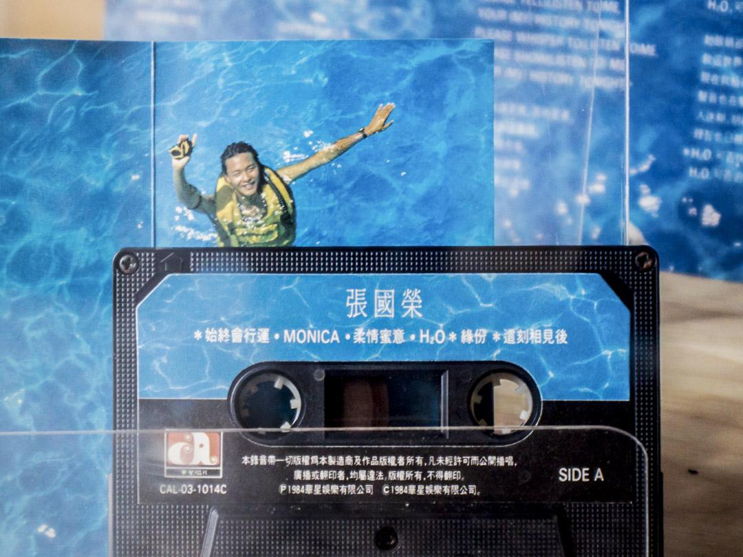 張國榮卡式錄音帶。