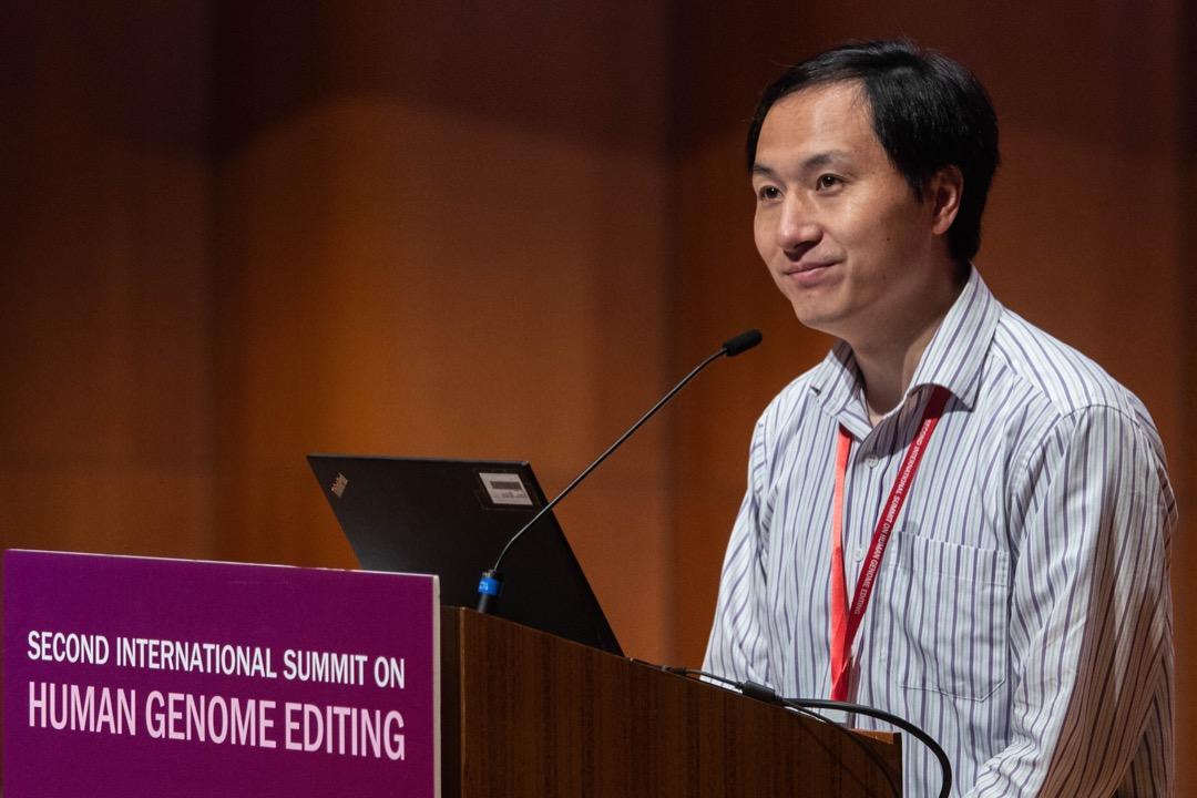 2018年11月28日,賀建奎出席香港大學舉行的「第二屆國際人類基因組編輯峰會」發表研究報告。