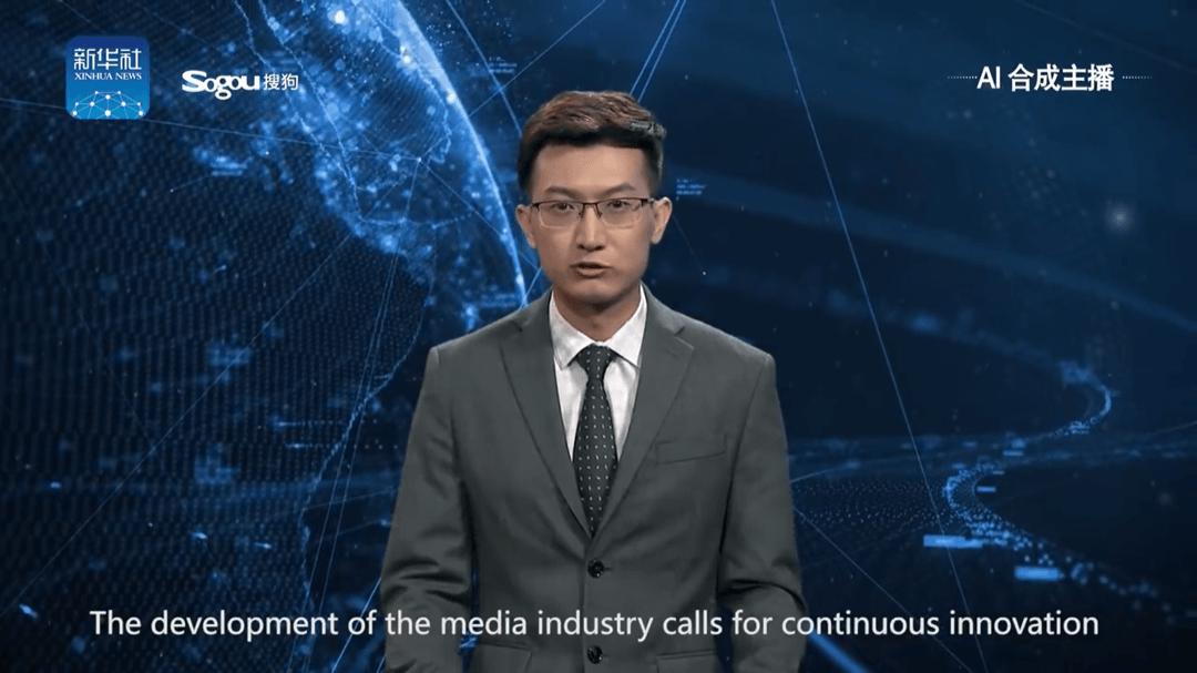 中國國營媒體《新華社》與搜尋引擎《搜狗》合作開發的全球第一個「人工智能主播」。