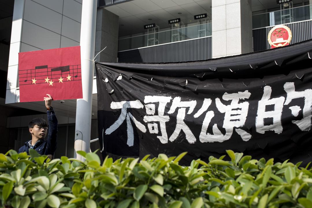 2019年1月23日,《國歌條例草案》提交予立法會大會首讀及二讀,香港眾志主席林朗彥、秘書長黃之鋒等多名成員,早上突襲公民廣場,闖進已成為花槽的中央旗桿平台,並在旗桿掛上「不歌頌的自由」的標語。 攝:林振東/端傳媒
