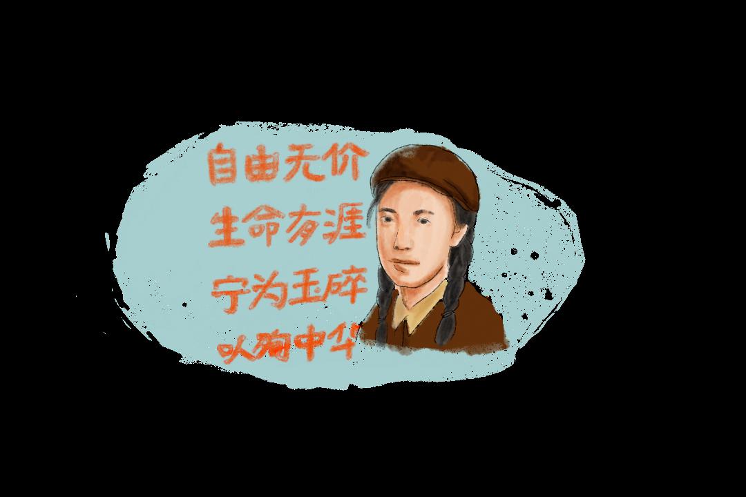 林昭也在「星火案」被逮捕,直接原因是她在「星火」第一期中發表的長詩《普羅米修士的受難一日》。