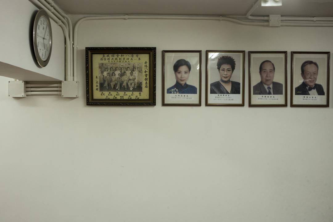 八和會館歷任主席的照片。