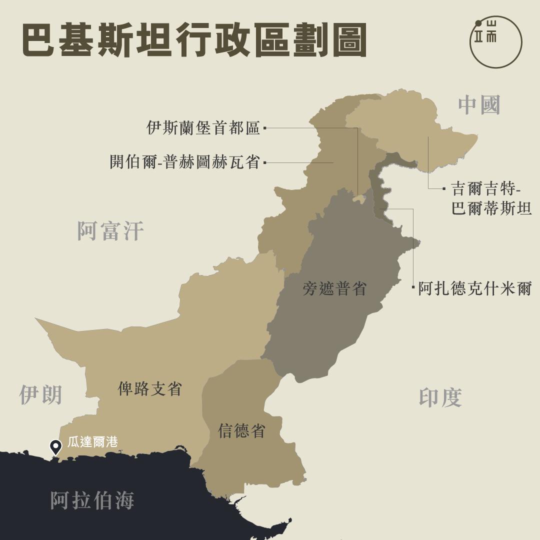 巴基斯坦行政區劃圖