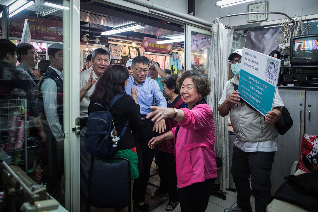 2018年11月20日,柯文哲在台北大稻埕掃街拜票。