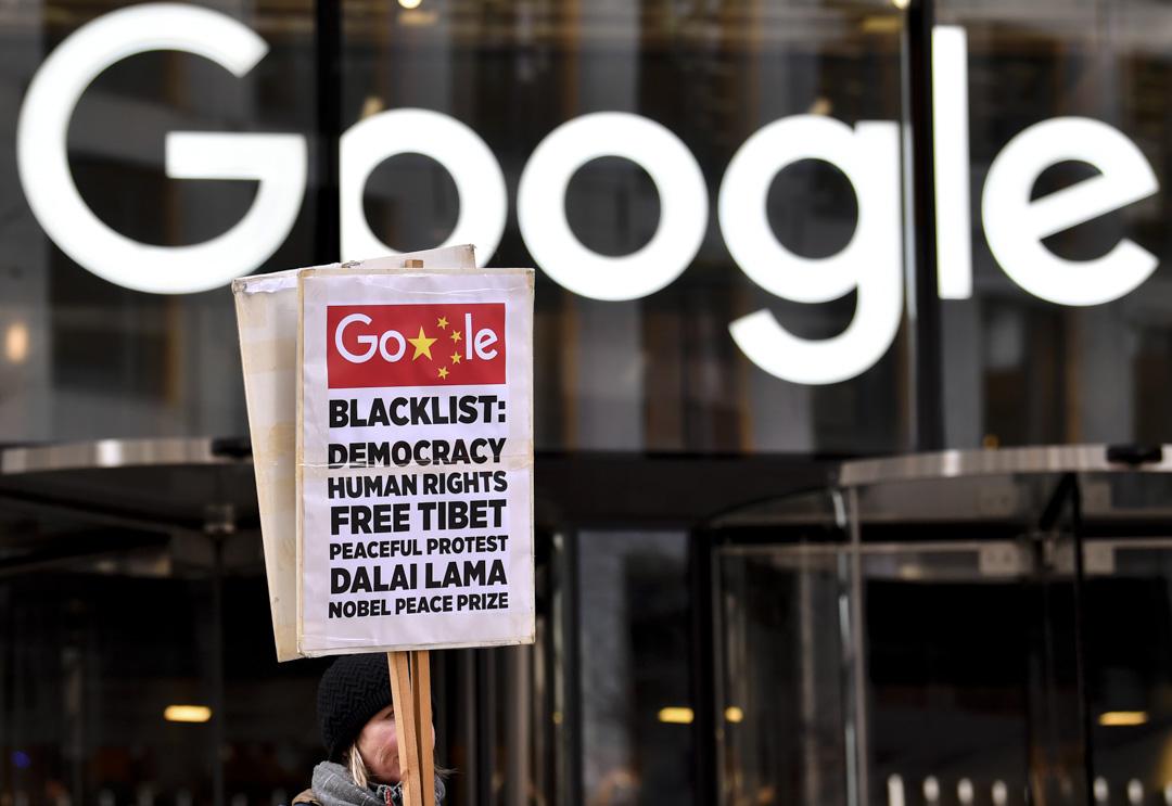 2019年1月18日,英國倫敦的Google辦公室外,有維權人士舉行示威要求Google停止為中國開發代號Droganfly的審查搜索引擎。