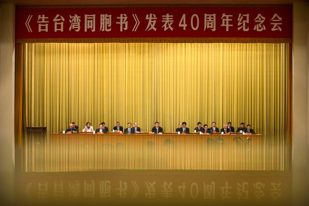 中國國家主席習近平在中共發表《告台灣同胞書》40週年紀念大會上的講話,在兩岸以及在台灣內部,都成為一個爭議性的話題。 攝:Mark Schiefelbein/AFP/Getty Images