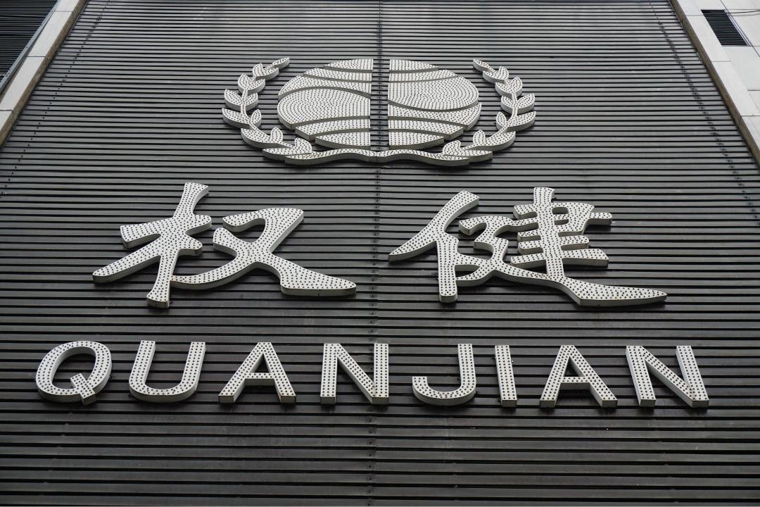 2019年1月7日,天津日報指,警方已對權健公司實際控制人束某某等18人刑事拘留。 攝:Long Wei/Getty Images