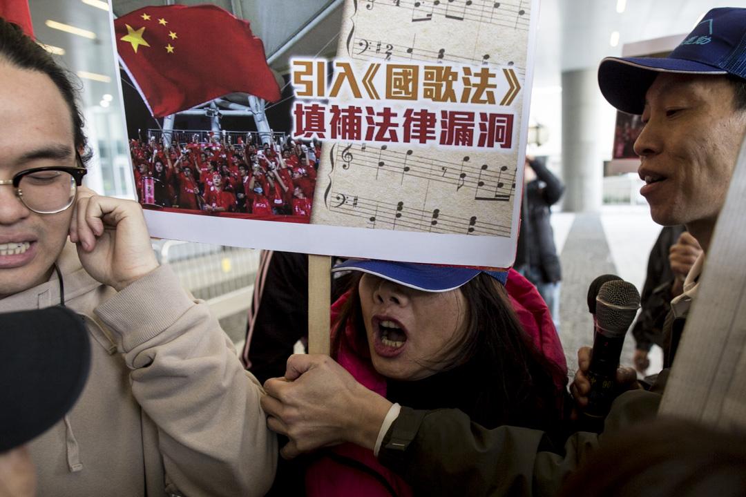2019年1月23日,立法會對國歌條例草案進行首讀及二讀,支持及反對立法的示威者,在立會門外示威區對峙。 攝:林振東/端傳媒