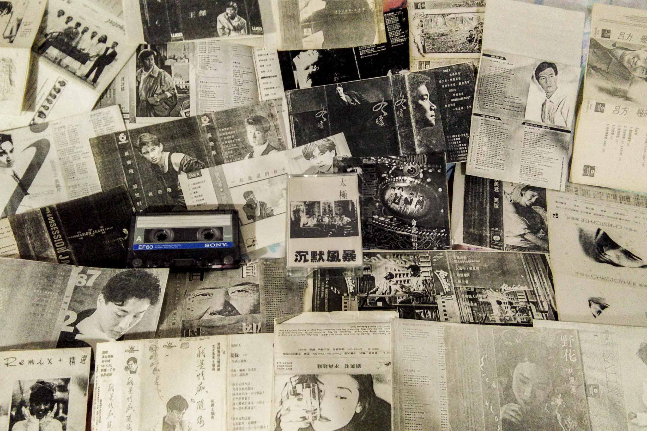 因當年粵語流行曲正版太貴且品種稀少,「拷帶」地下產業做便悄然而生,其把海外帶回來的原版磁帶翻錄在空白磁帶上,再加上黑白復印的封面和歌詞出售。 圖:受訪者提供