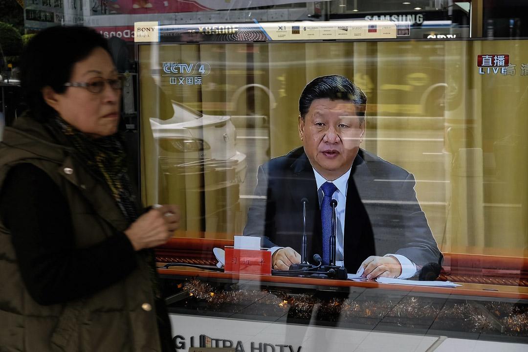 2019年1月2日,告台灣同胞書40年,電視正播放習近平的講話。 攝:Sam Yeh/AFP via Getty Images