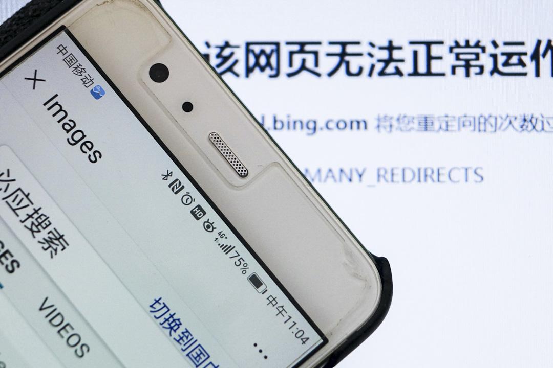2019年1月24日,中國天津一名網民測試使用 Bing 搜索時,出現「該網頁無法正常運作」的畫面。 攝:Imagine China