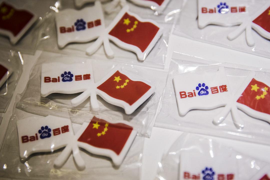 充斥營銷內容的百度被指「已死」。 攝:Qilai Shen/Bloomberg via Getty Images