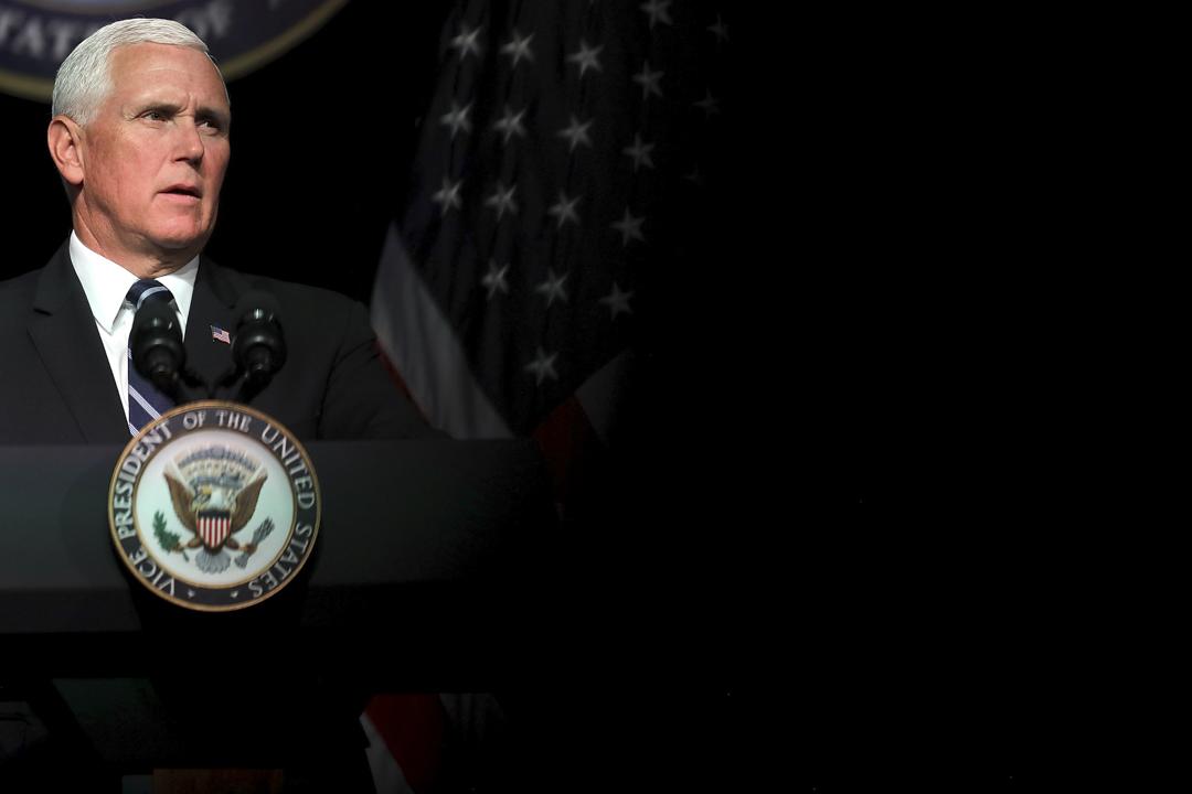 2018年10月4日,美國副總統彭斯(Mike Pence)對中美關係發表的一場演講,對中共的政策及體制做出猛烈的抨擊。
