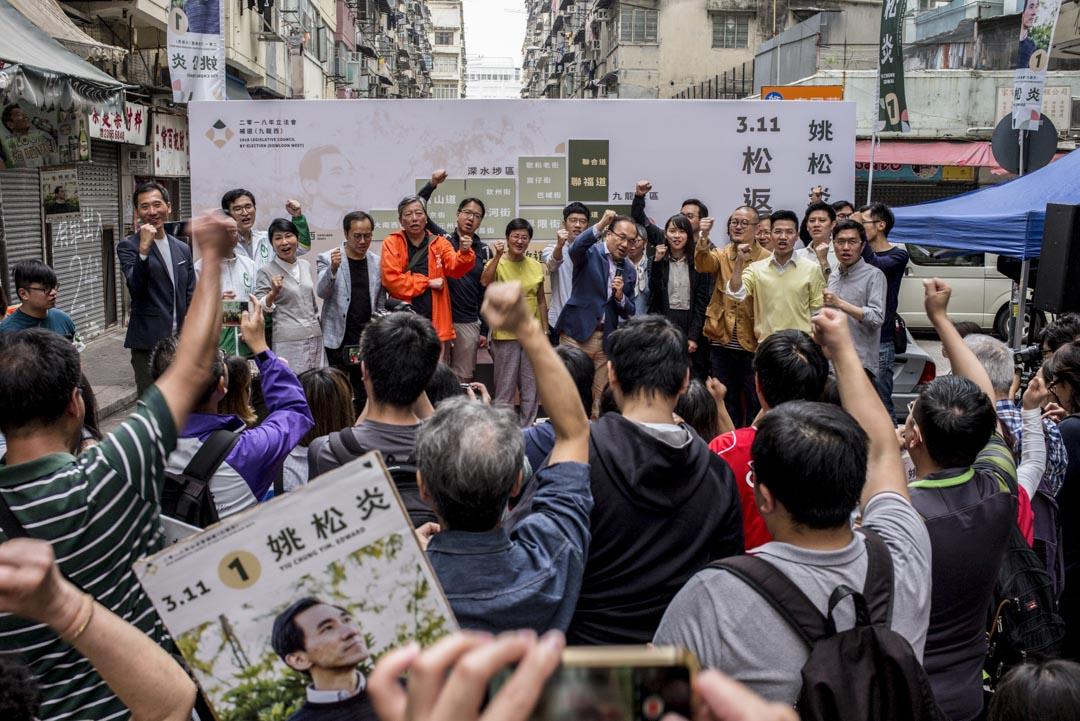 2018年3月4日,姚松炎造勢大會上,不少民主派人士都站台撐場。