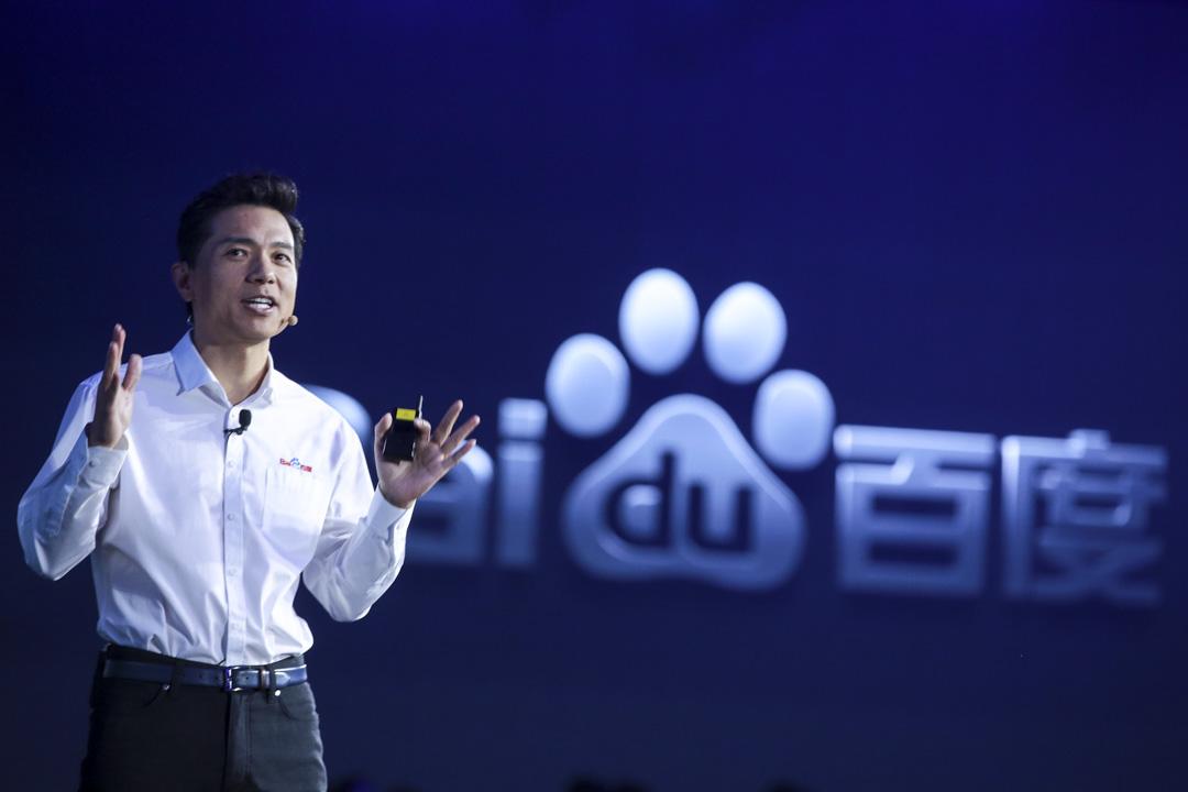2018年11月1日,百度董事長兼首席執行官李彥宏在百度大會上介紹最新的人工智能技術。