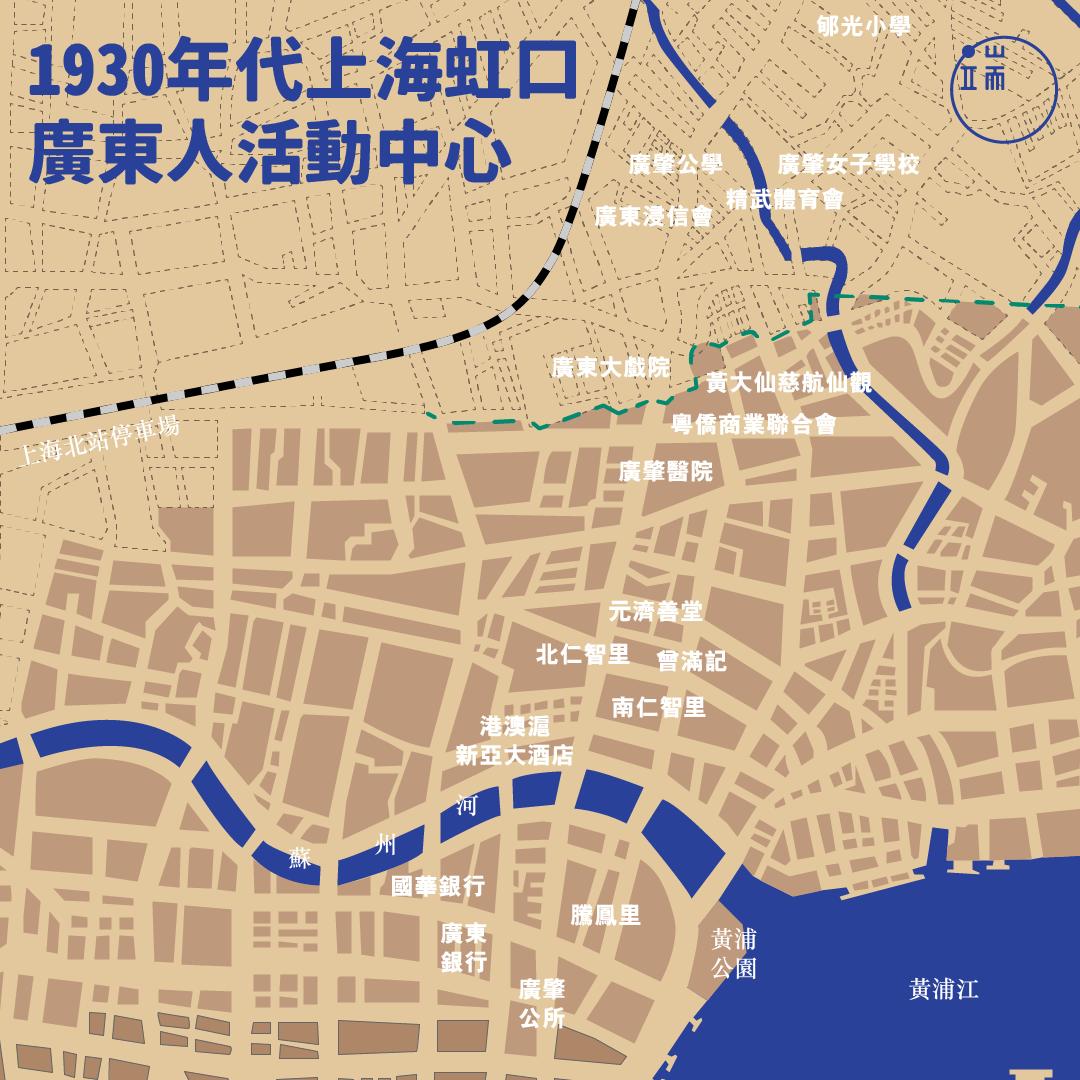 1930年代廣東人在上海活動分佈。資料參考自《廣東人在上海1843-1949年》一書,宋鑽友著,上海人民出版社2007年版。