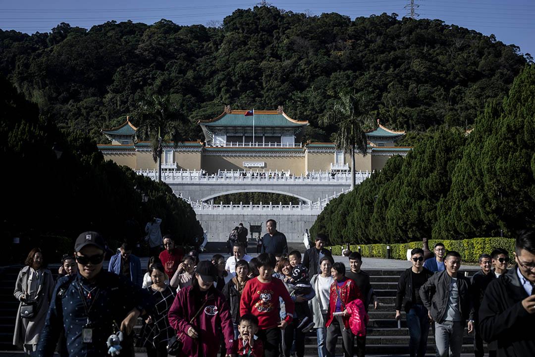國立故宮博物院。