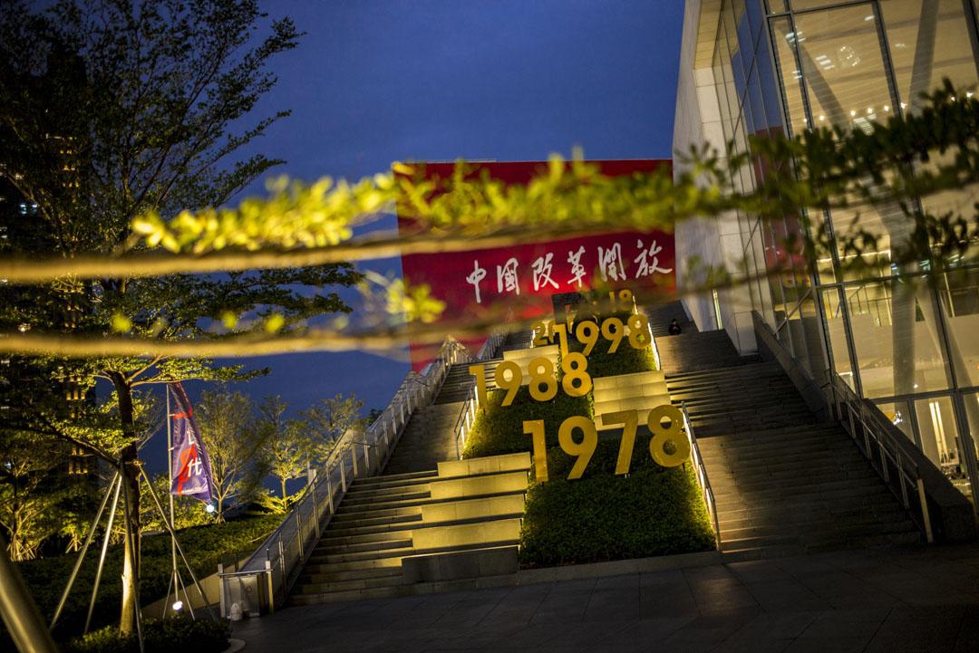 深圳海上世界文化藝術中心的梯級上,有慶祝改革開放四十年的裝置。