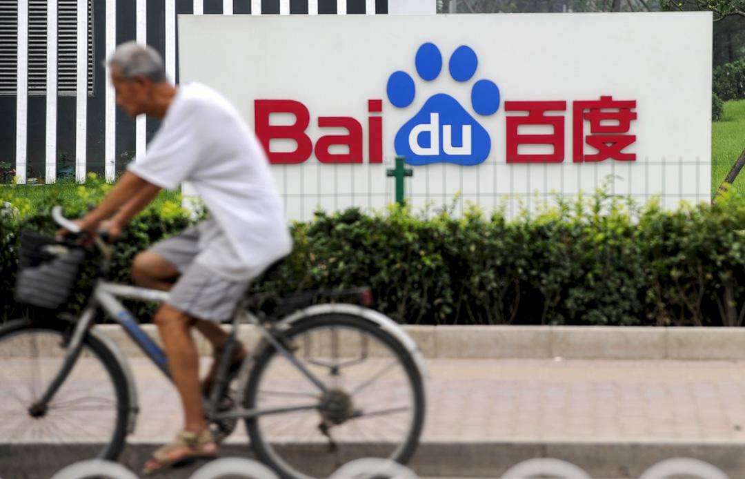 佔據了中國搜索市場絕大部分市場份額的百度(Baidu),採用了臭名昭著的競價排名廣告,這些廣告不把用戶體驗放在首位,而是更在乎商業的利潤。