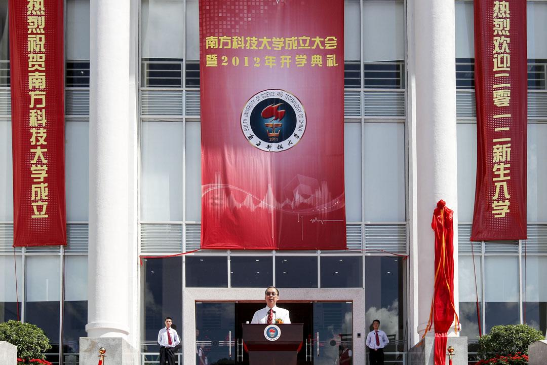 2012年9月2日,南方科技大學開學典禮,校長朱清時在開學典禮上演講。