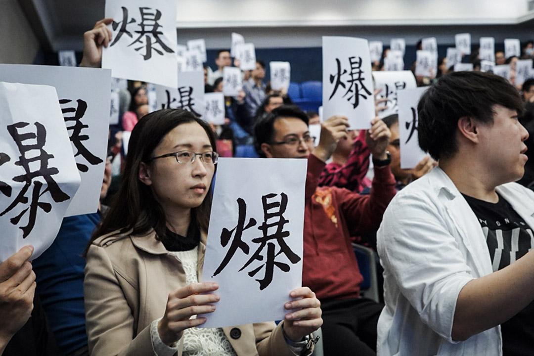 2019年1月28日,約香港200名前線醫生集會控訴壓力大。 圖:端傳媒攝影部