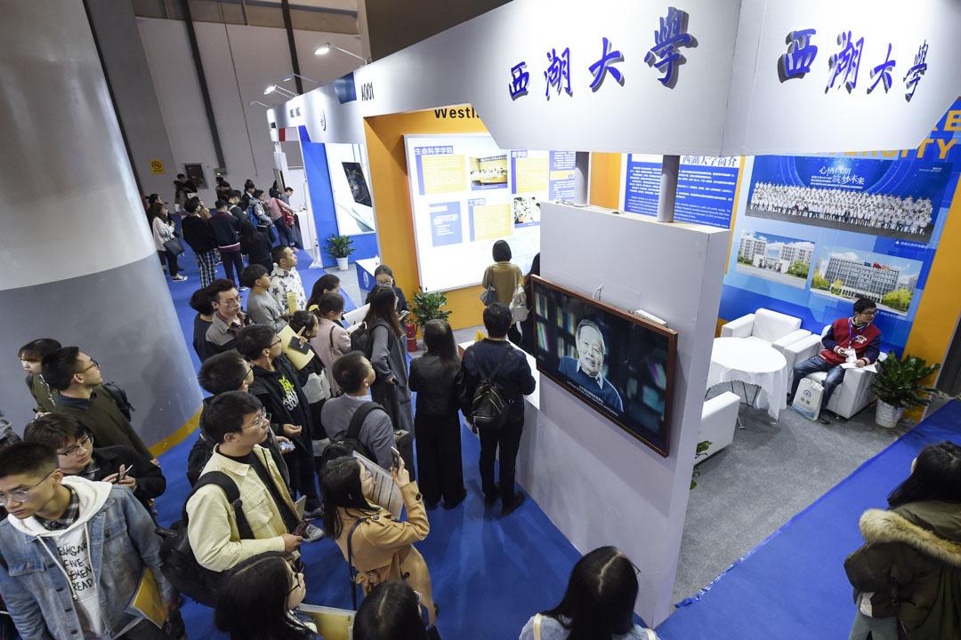 2018杭州國際人才交流與項目合作大會在杭州國際博覽中心開幕,剛成立不久的西湖大學招聘展位吸引不少參加者前往參觀。