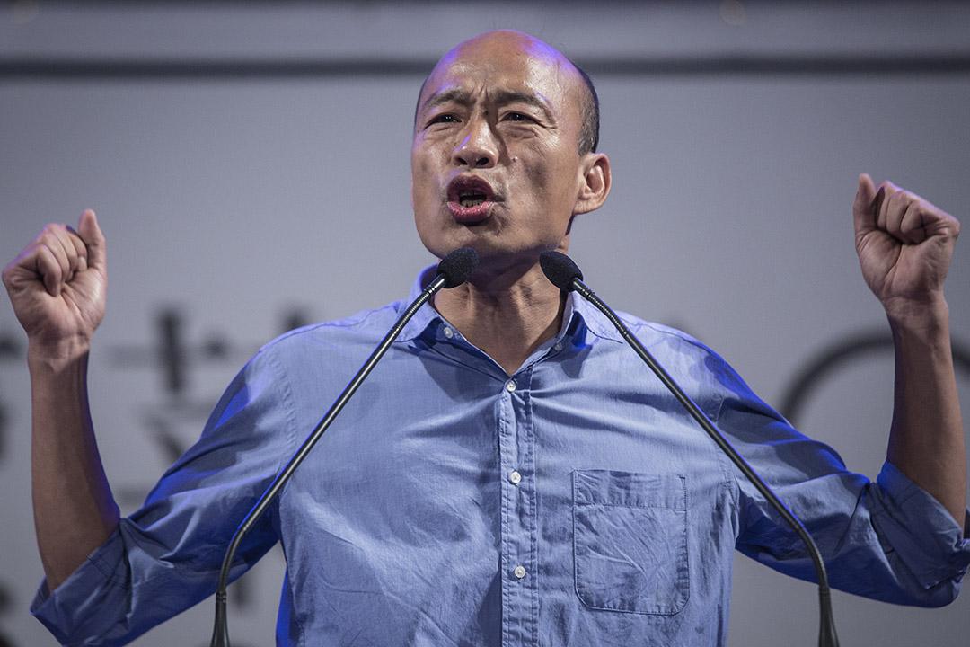 台灣高雄市市長韓國瑜提出要將高雄市轉型成為愛情都市,發展「愛情產業鏈」。 攝:陳焯煇/端傳媒