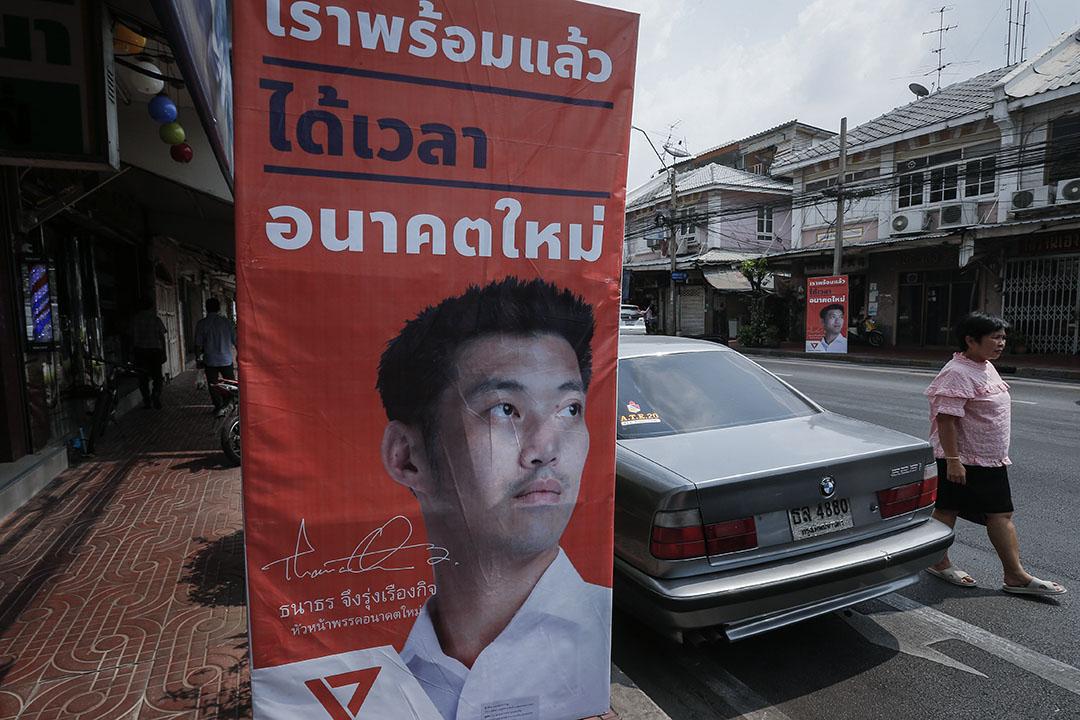 雖然本次選舉仍是延續過去政爭的歹戲拖棚,不過也出現了第四勢力,那就是由年輕富豪塔納通(Thanathorn)領導的未來前進黨(FFP)。
