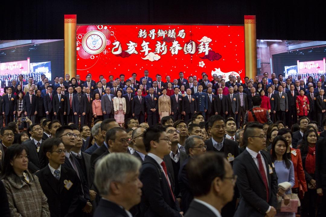 香港行政長官林鄭月娥率領一眾司局長出席新界鄉議局於新年舉辦的團拜活動。