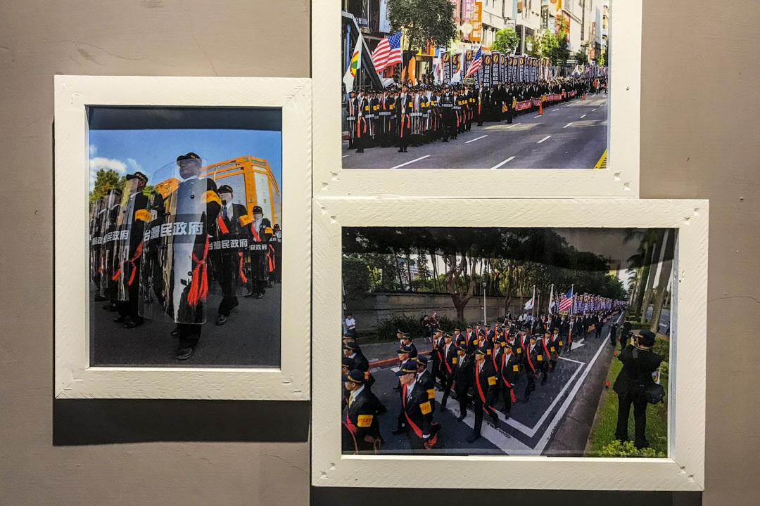 於台灣民政府總部內,貼在牆上的活動照片。