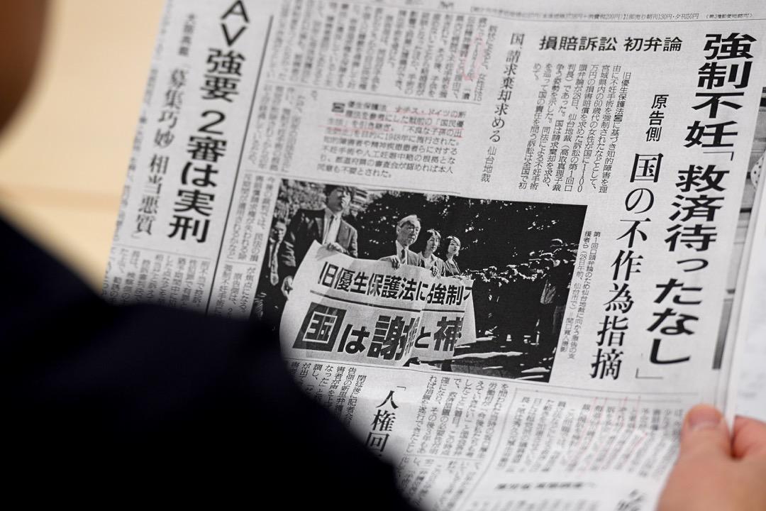一名被強制絕育的受害者在閱讀報紙裏一則相關的報導。