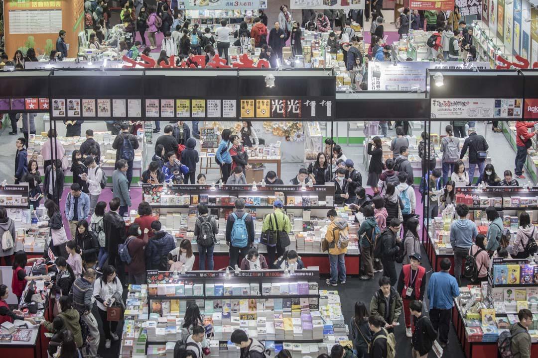 2019TIBE台北國際書展。