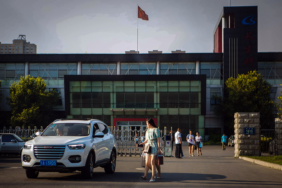 2018年7月23日,中國吉林省長春長生生物有限公司。