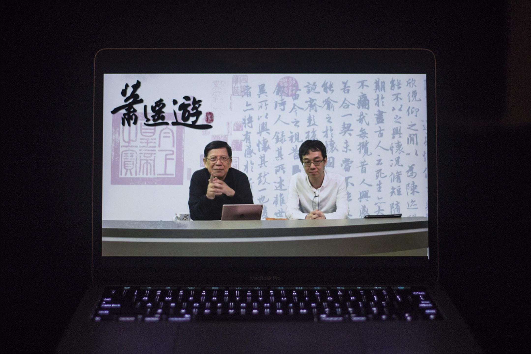 網台「謎米香港」昔日的節目「蕭遙遊」。 攝:陳焯煇/端傳媒