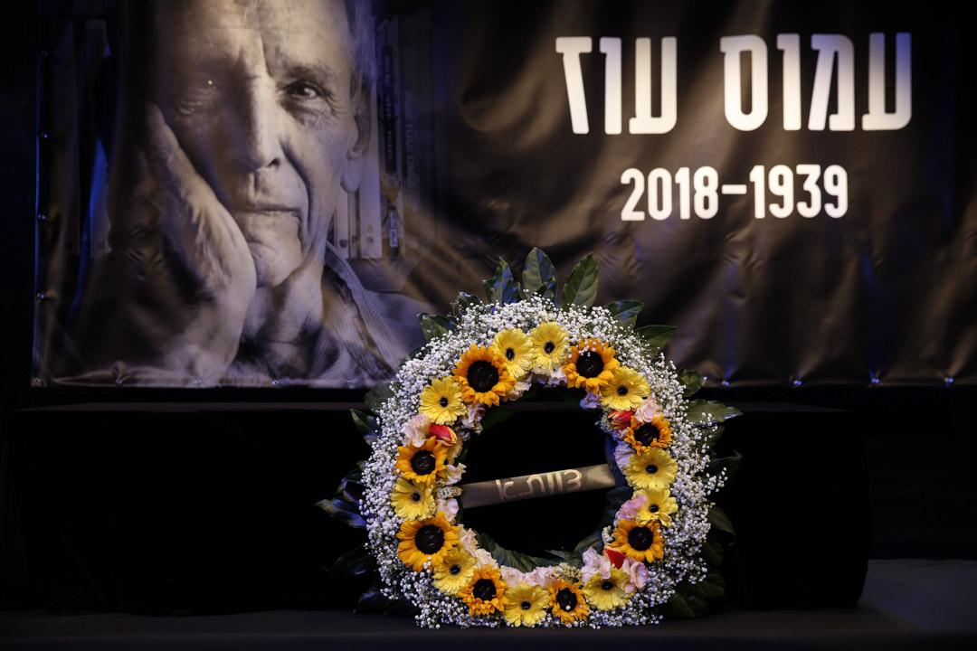 2018年12月31日,在以色列特拉維夫舉行的阿莫司·奧茲葬禮上,其遺像放置在台上。