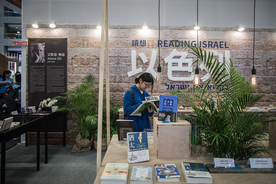 台北國際書展2019。