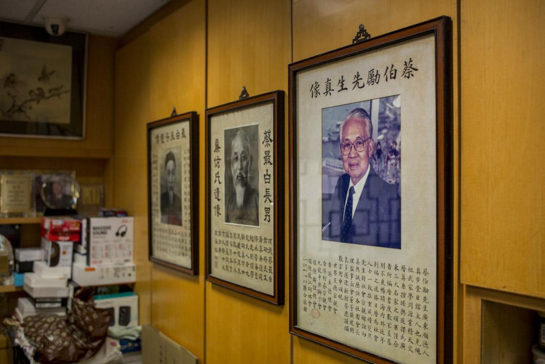 「蔡真步堂」辦公室的牆上懸掛了蔡真步堂三代繼承人的肖像,包括第三代繼承人蔡伯勵、其父親蔡廉仿及祖父蔡最白。