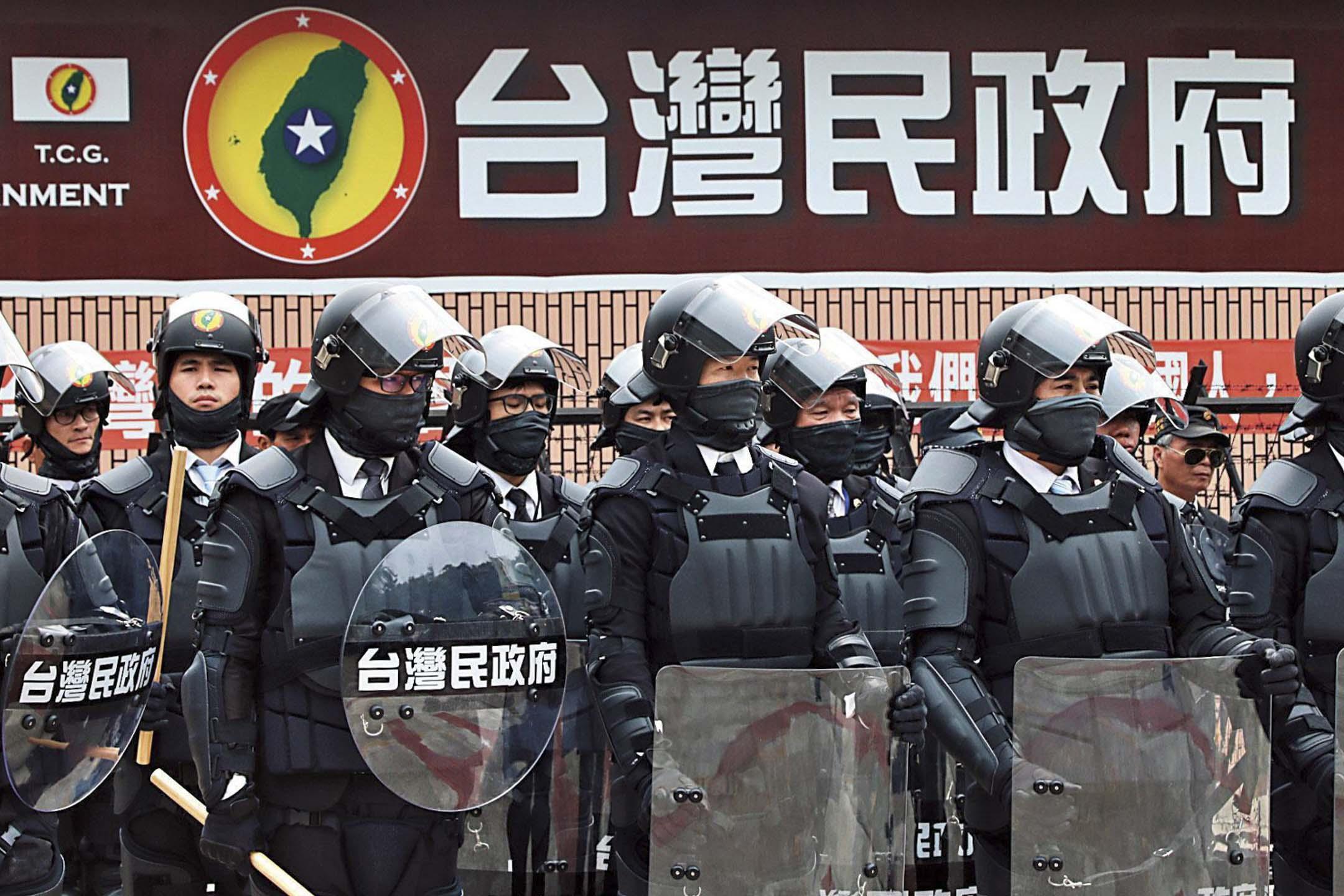 台灣民政府號稱擁有軍隊「黑熊部隊」。 圖:台灣民政府網頁
